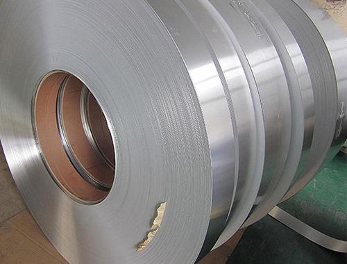 Duplex Steel Strip