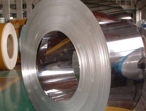 High Nickel Alloy Strip