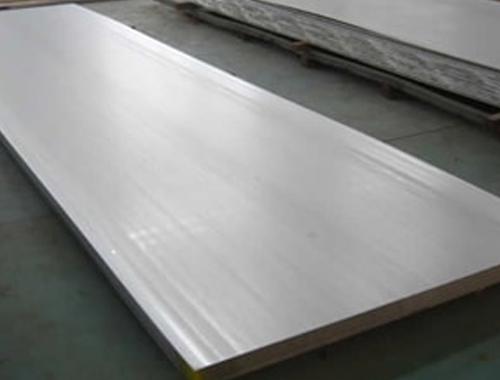 High Nickel Sheets & Plates