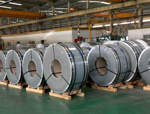 Stainless Steel 310S Strip