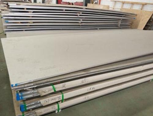 Super Duplex Perforated Sheets